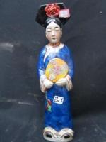 statue IMG_0083
