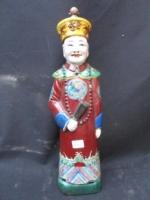statue IMG_0085